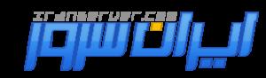 IranServer-Web-Hosting-300x88 IranServer Web Hosting Reviews and Coupon Codes