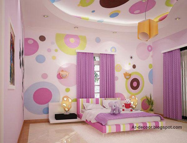 16 The Best Bedrooms' Design Ideas