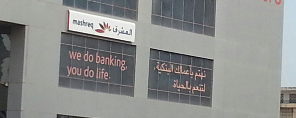 20130123_140321-1 Top Funniest Advertising Slogans