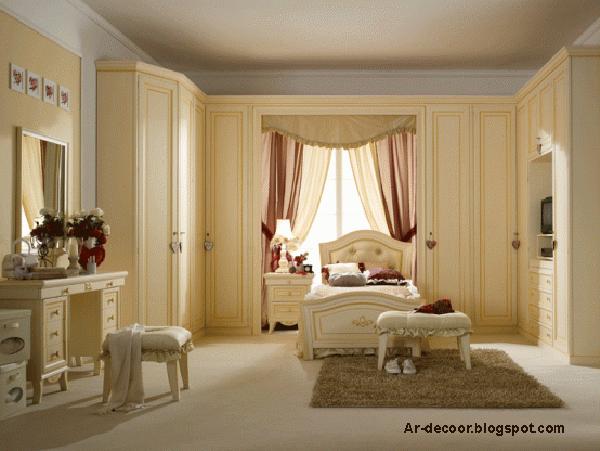 4 The Best Bedrooms' Design Ideas