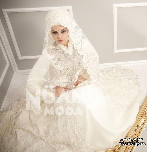 598846_550961928263352_1237662978_n-1 My Wedding Is Soon... What Shall I Wear?!