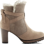 Gabor-ankle-boots-53.690.10-lavato-taupe-nubuck-LINED-Click-to-enlarge-150x150 Gabor boots Collection for the New Year