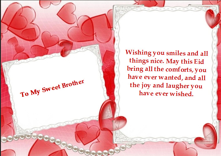 Happy-EID-greeting-card-with-messages-for-brother1 Best Messages for Greeting Cards