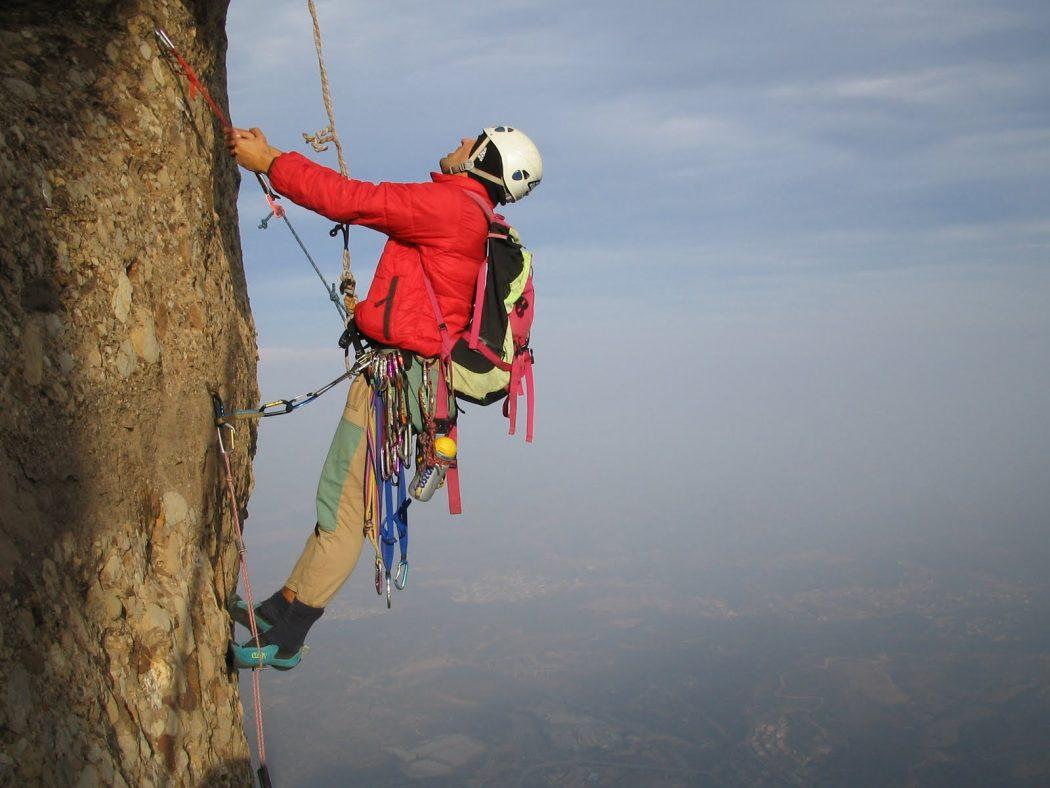 IMG_0027 Climbing Equipment
