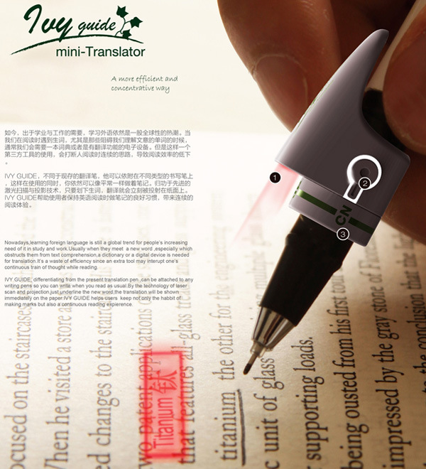 Ivy-Guide-Translator-Pen-Ivy-Guide-Translator-Pen-or-Ivy-Guide-Mini-Translator Surprising and Magical Translator Pens For Readers and Students