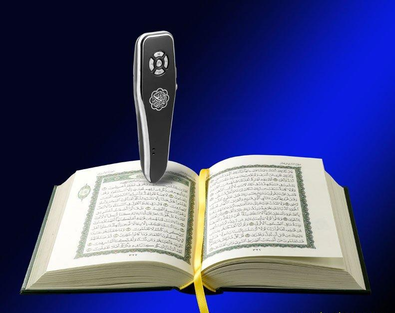 Quran1 Surprising and Magical Translator Pens For Readers and Students