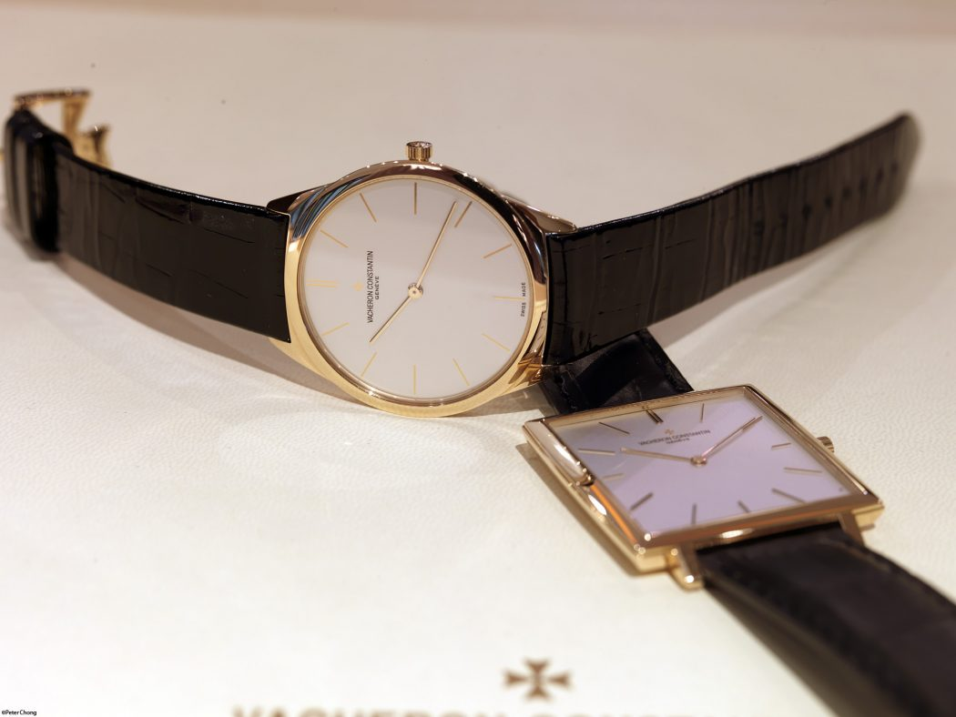 Vacheron-Constantin-Historique The World's 15 Thinnest Watches