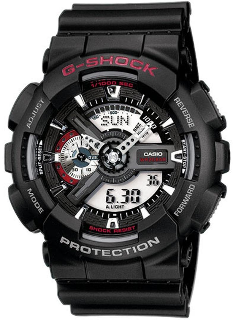 casio-ga-110-1aer_1 Most 35 Stylish Solar Powered Timepieces