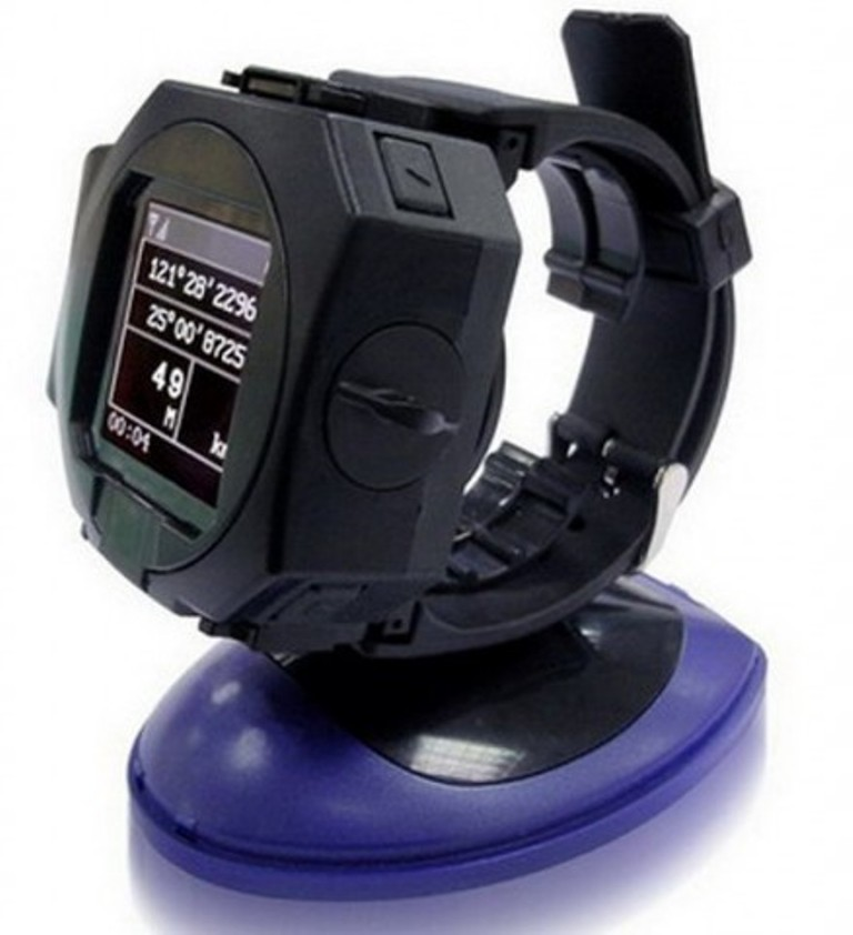 kogan_gps_watch_1-438x480 Top 30 Multifunctional Watches & Their uses