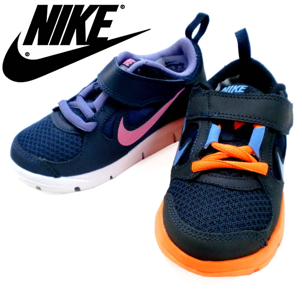 """n-free-run3-td2-1 """"Just Do It"""" The Ever Known Slogan Of Nike Shoes"""