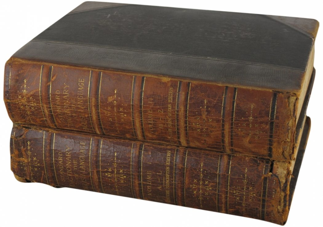 printed-1904-antique-leather-bound-dictionaries Surprising and Magical Translator Pens For Readers and Students