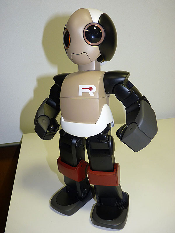 ropid-jump-robot-02 Robot Boy Turned Fiction to Reality