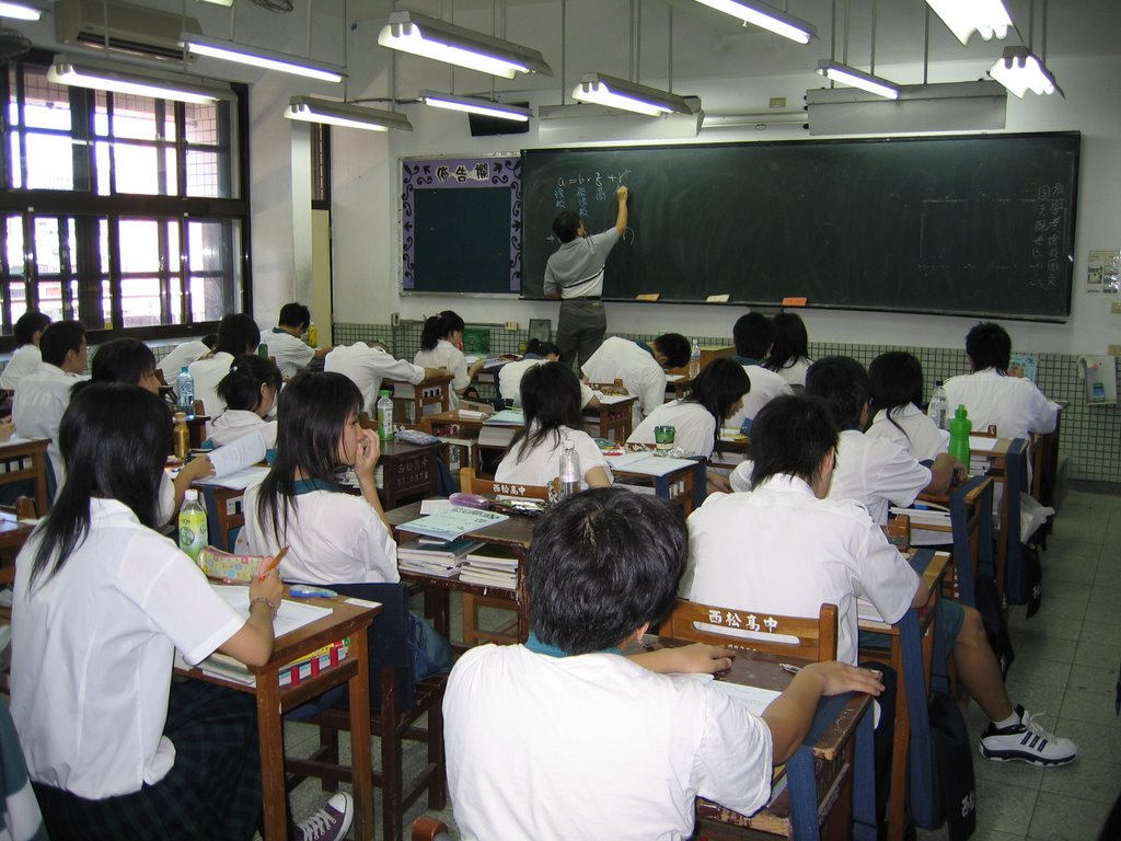 taiwanese-students Latest Education Trends - What to Expect in Future