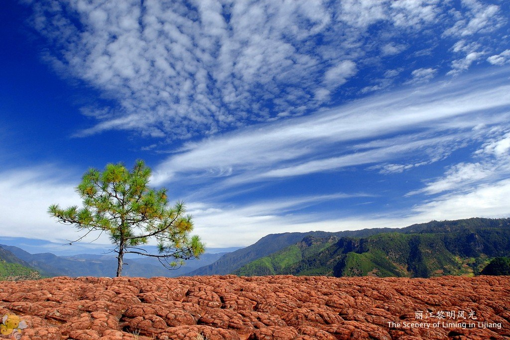 201009211323547488 18 Most Inspiring Landscapes In The World