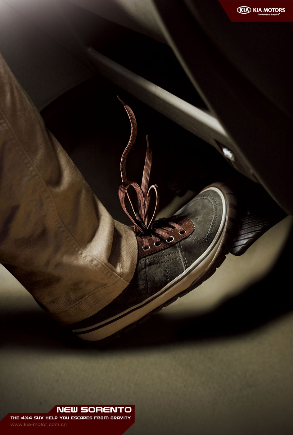KIA-Motors-Shoelace 40 Most Creative and Dazzling Auto Ads