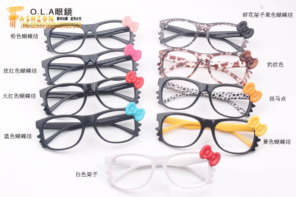 Lovely-Cute-Style-New-Arrival-Hello-Kitty-Glasses-Designer-Cat-Vintage-Eyeglasses-Frame-New-Fashion-Korean How Do You Find These Unusual Glasses ?