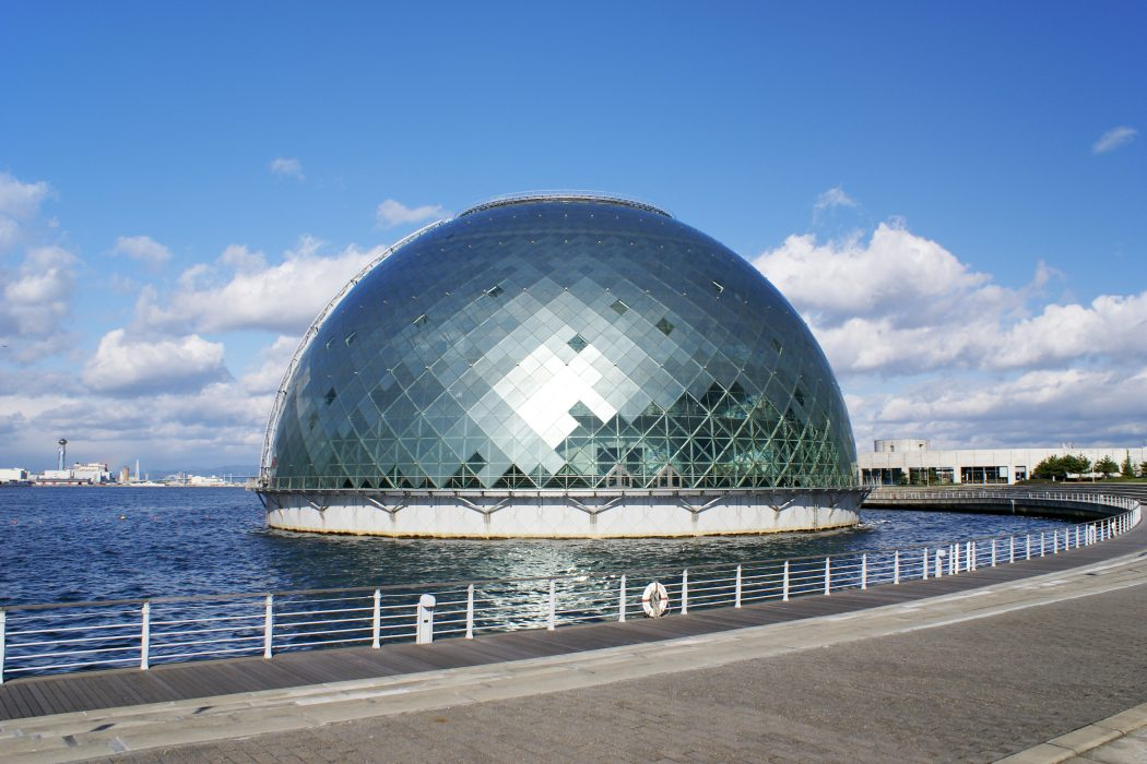 Osaka_maritime_museum Top 10 Most Expensive Cities in The World