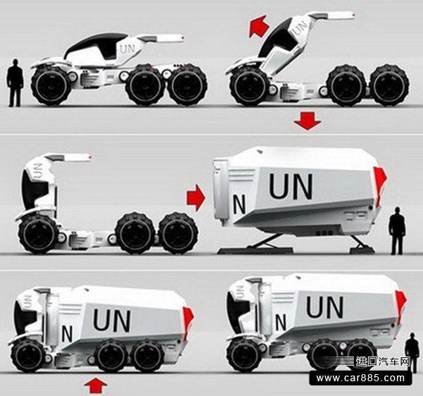 a_n_t-aid-necessities-transporter6 15 Futuristic Emergency Auto Design Ideas