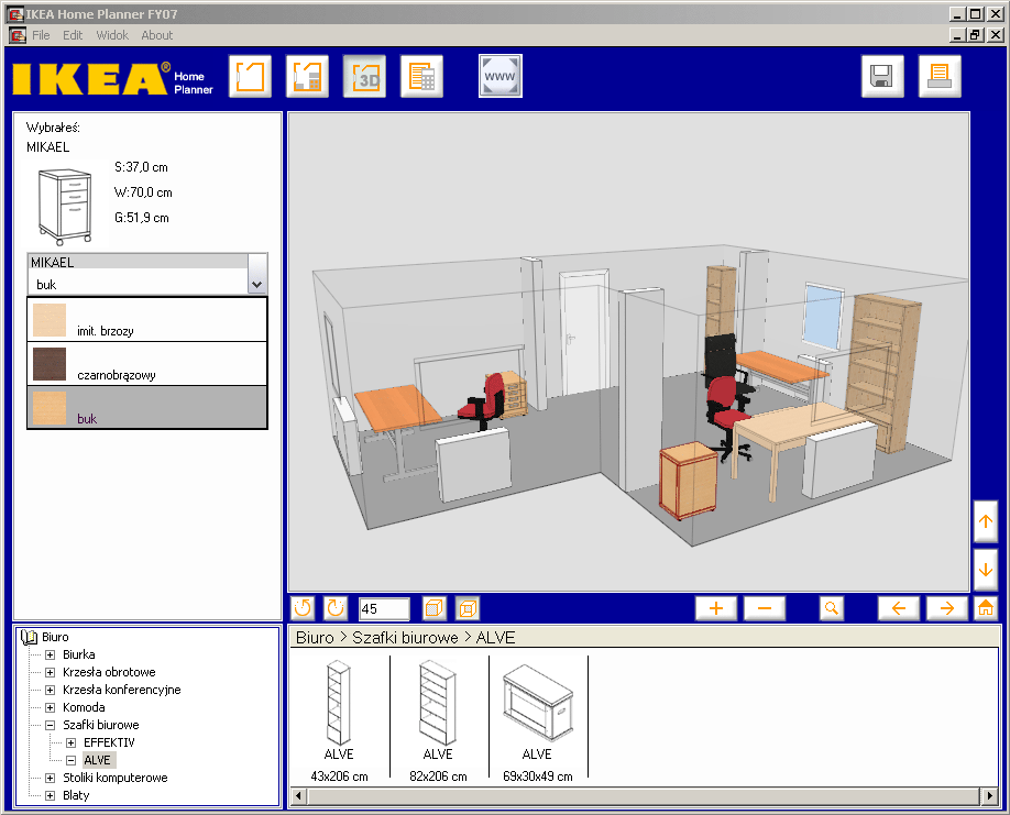 ikea_home_planner-1 Top 15 Virtual Room software tools and Programs