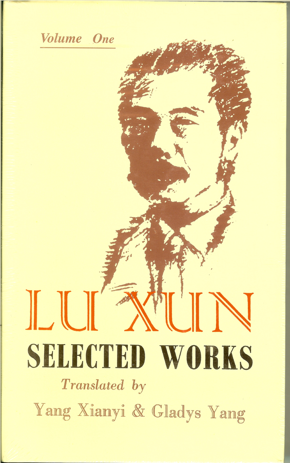 lu-xun BEST 5 Competitions in 2013
