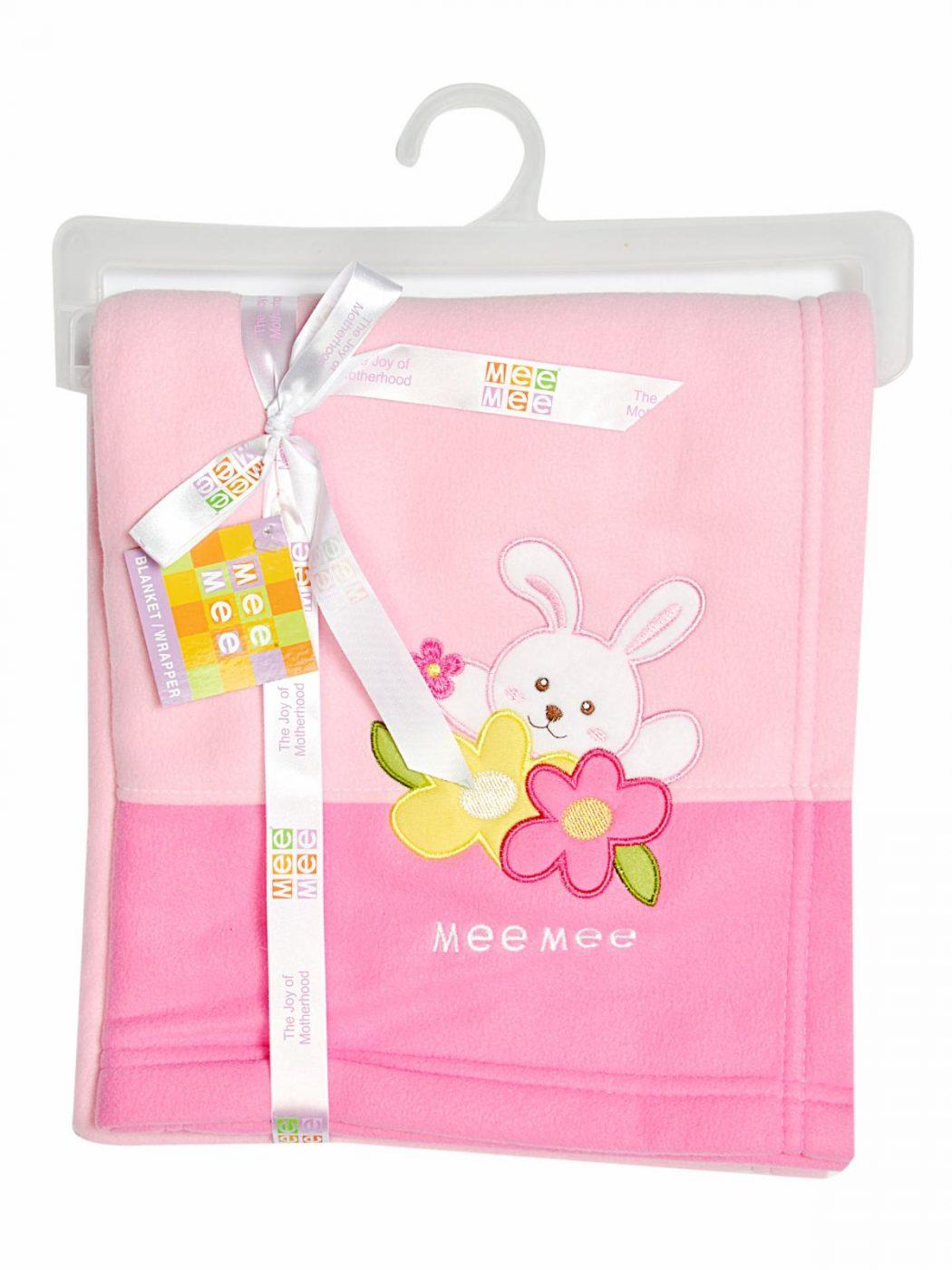 mee-mee-baby-blanket Best 25 Baby Shower Gifts