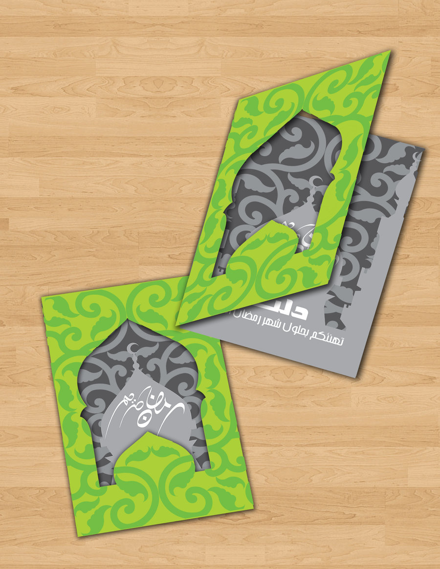 ramadan_greeting_card_by_dotone Ramadan Greeting Cards As A Special Gift In The Holy Month