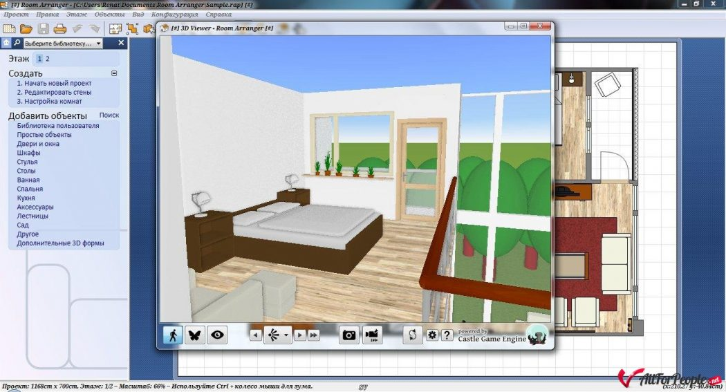 room_arranger Top 15 Virtual Room software tools and Programs