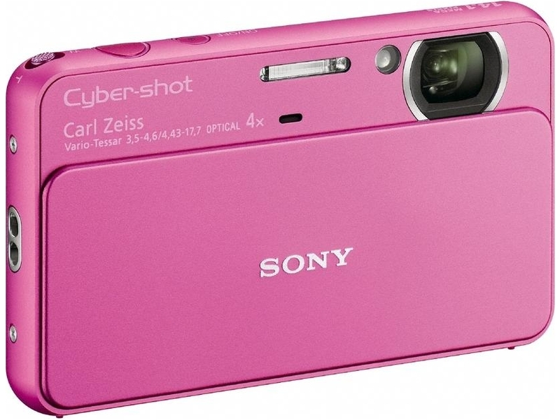 sony_dsc-t99_digital_camera Best 20 giveaways ideas for birthdays