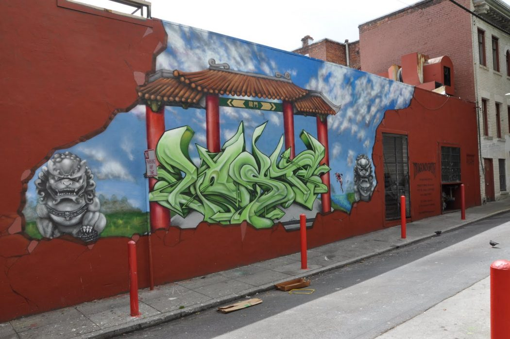 street 25 Strangest Wall Paintings