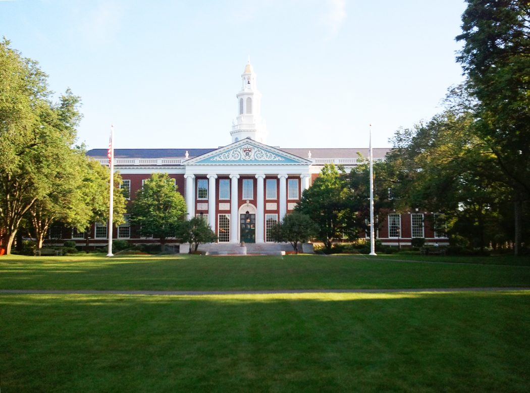 Harvard-Business-School-Library Top 15 MBA Programs & Business Schools