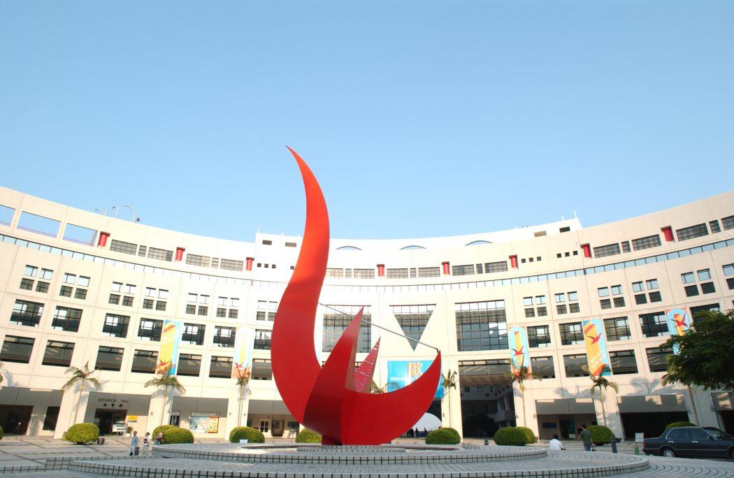 Hong-Kong-UST-Business-School Top 15 MBA Programs & Business Schools