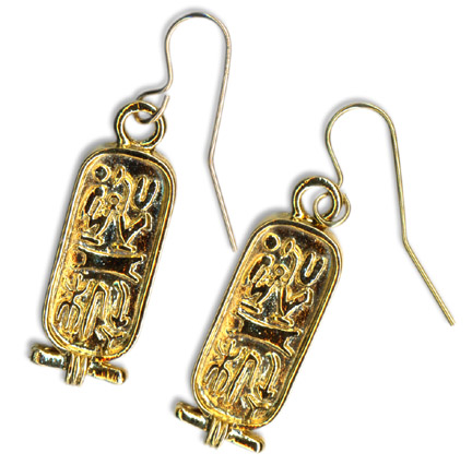 ear-6539a-1 89 Ancient Egyptian's Jewels And The History Of Jewelry