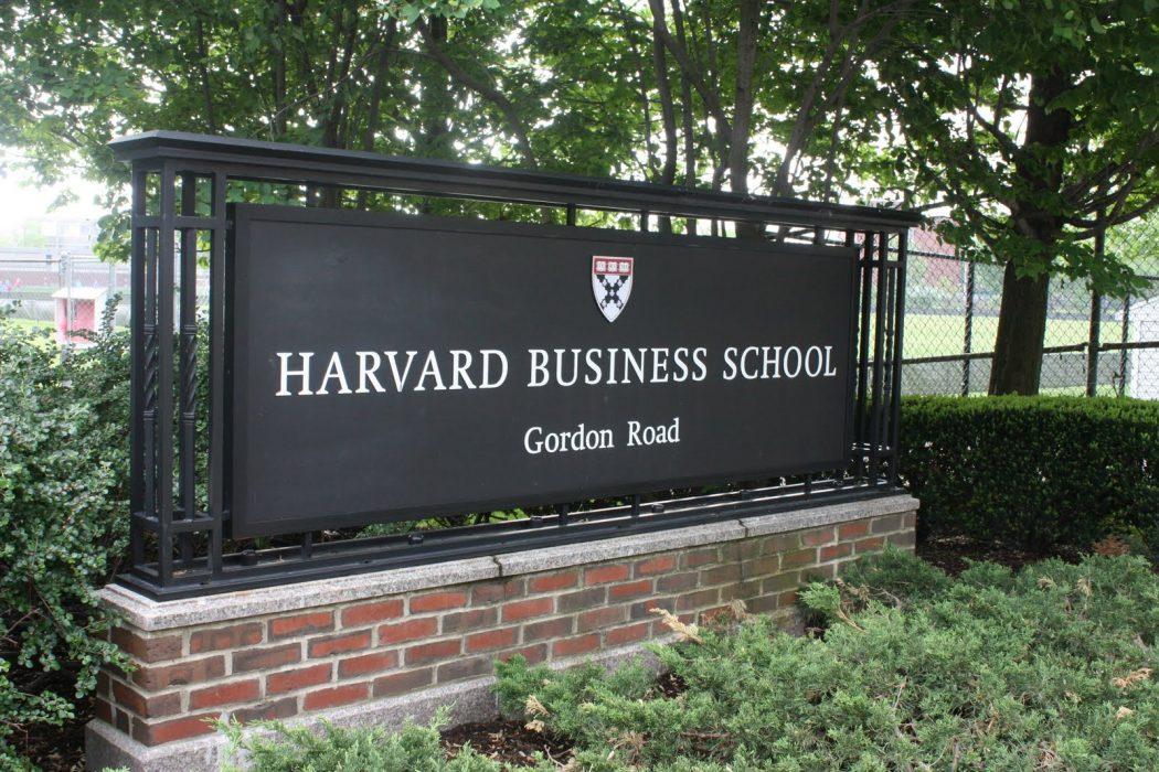 harvard Top 15 MBA Programs & Business Schools