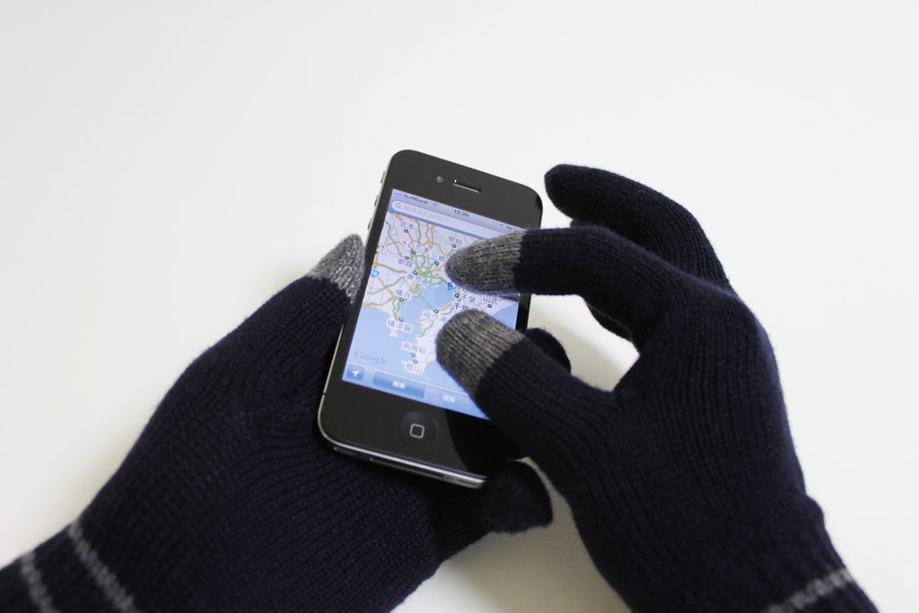 muji_knit_gloves_iphone_5 Most Stylish Gloves for Men