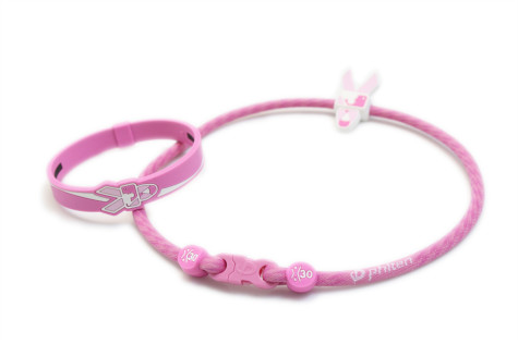 pink-Ribbon-475x316 Demonstrate Your Devotion For Breast Cancer And Wear Its Jewelry