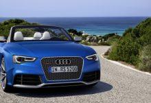 Photo of Latest Audi Auto Designs