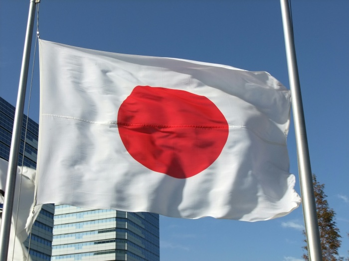 Flag_of_Japan_ Recognize Flags Of 30 Countries