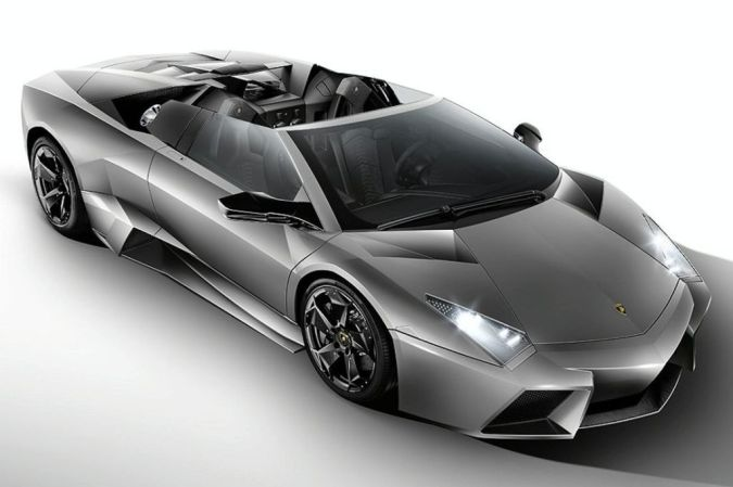 Lamborghini-Reventon Top 10 Most Expensive Cars in the World