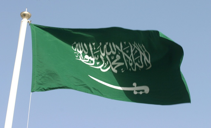 Saudi_Arabia_flag Recognize Flags Of 30 Countries