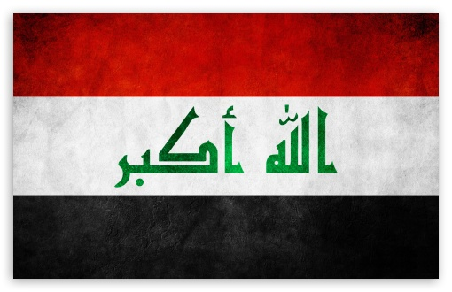 iraq_flag-t2 Recognize Flags Of 30 Countries