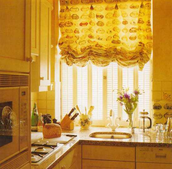 window-decorating-ideas-balloon-curtains-14 Kitchen Window's Curtain For Privacy And Decoration