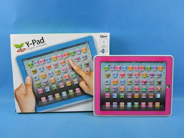 1332186482_330975249_14-Wholesale-Education-Toys-for-Kids-iPad-Spirit-Pad- Learning Early Is Always Best, So Pick Up An Educational Toy For Your Kid