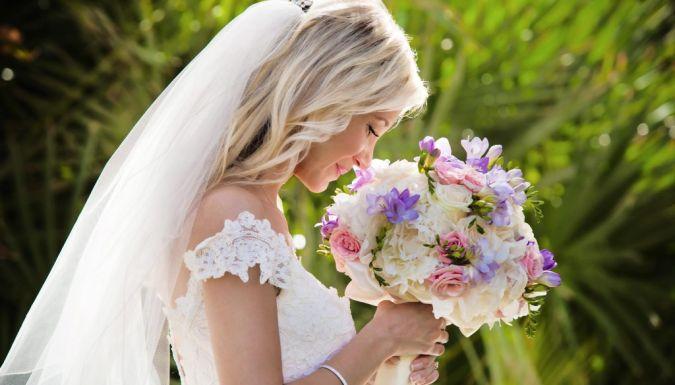 slideshow Do You Know How to Create a Wedding Website?