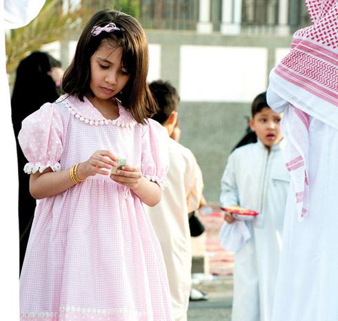 16AW28J_1109-1 Muslims' Celebrations In Eid Al-Fitr