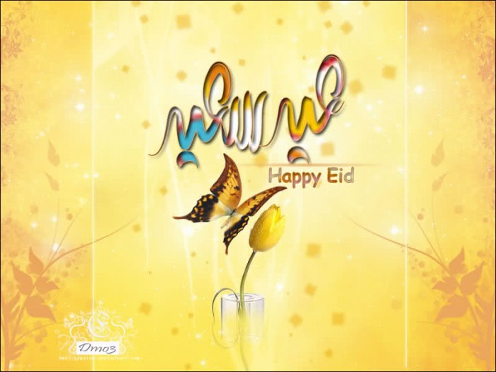29qclqe 60 Best Greeting Cards for Eid al-Fitr
