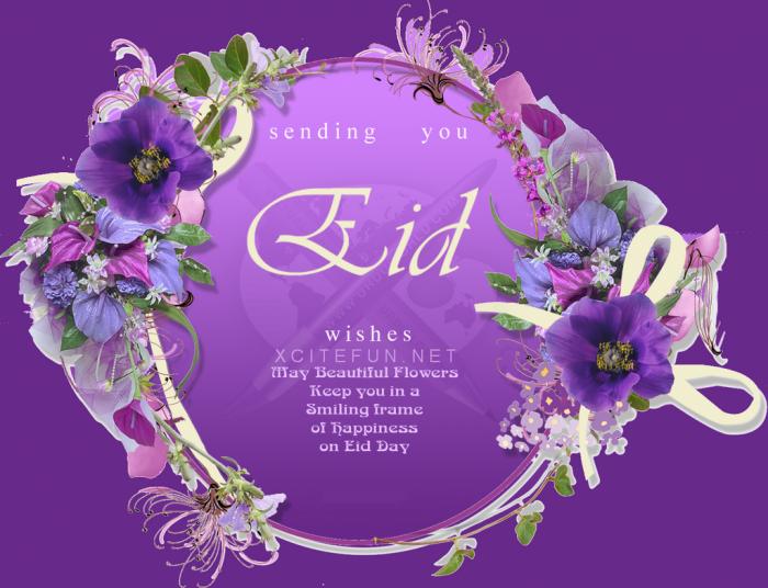 305932xcitefun-eid-mubarak-6 60 Best Greeting Cards for Eid al-Fitr