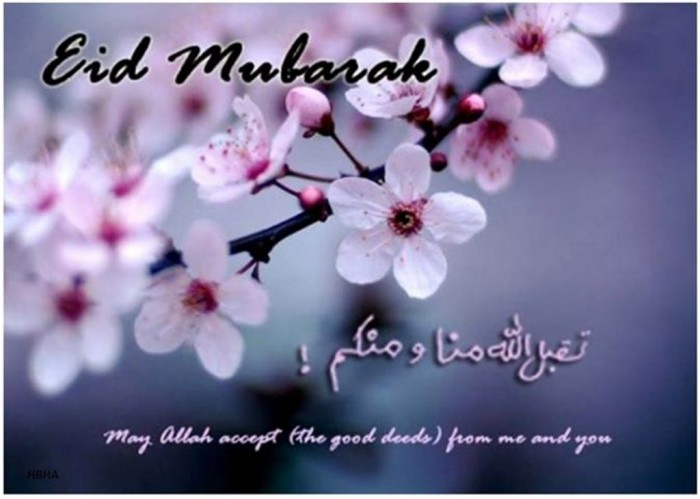 47560_418016161900_3991683_n 60 Best Greeting Cards for Eid al-Fitr
