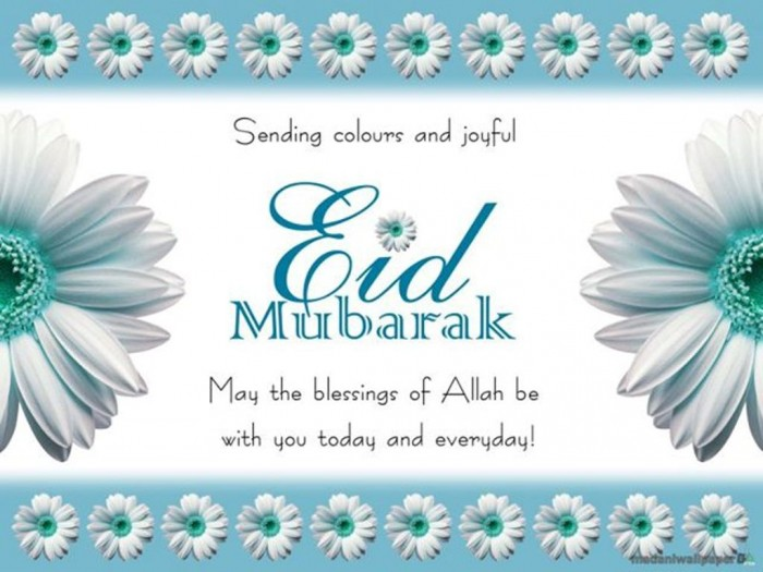 522987_482253301795061_477845893_n 60 Best Greeting Cards for Eid al-Fitr