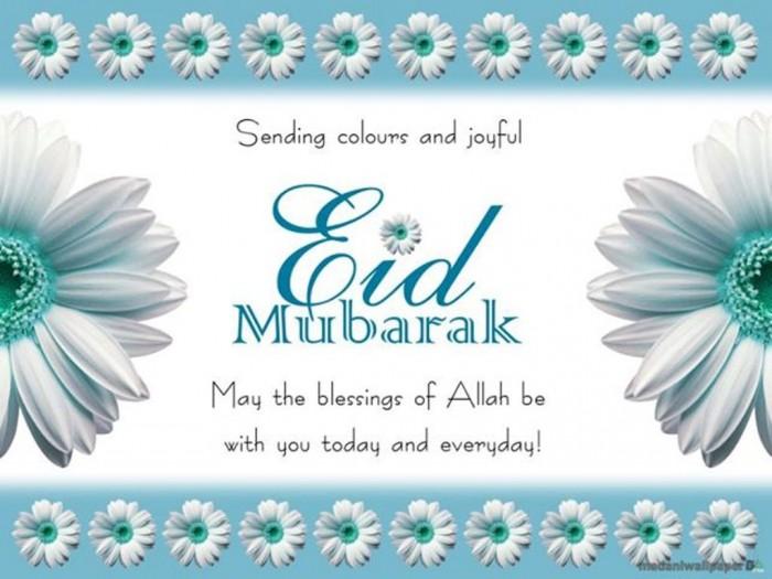 522987_482253301795061_477845893_n 60 Best Greeting Cards for Eid al-Fitr