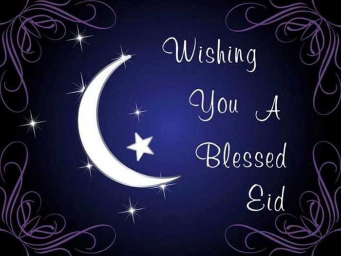 557400_3902931370659_1711527189_n 60 Best Greeting Cards for Eid al-Fitr